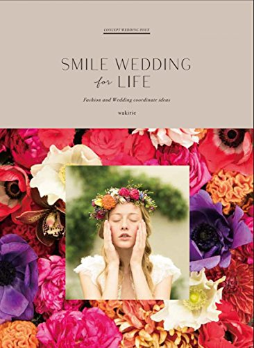 Smile WEDDING SMILE WEDDING for LIFE 大きい表紙画像