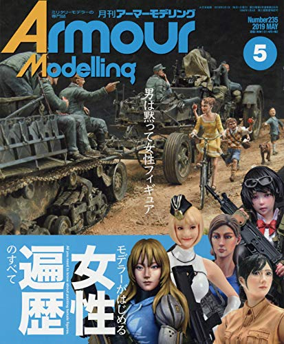 Modelling Magazine - Armour Modelling May 2019 No.235