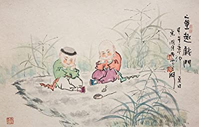 [Chinese Ink and Wash Painting]-Chirdren Joy- 100% creative by Master Song -27.56 x 17.72 inches
