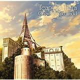 TVアニメ「ティアーズ・トゥ・ティアラ」オリジナルサウンドトラック Vol.1