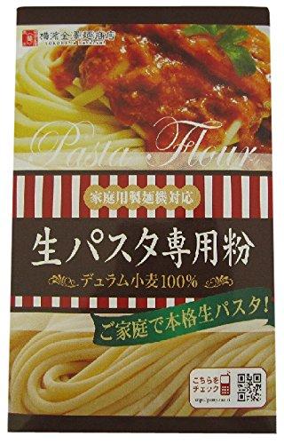 Yokohama Kanazawa tienda de fideos de pasta fresca 500 g de polvo dedicadas