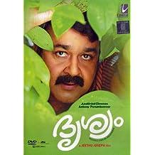 Drishyam Malayalam DVD Fully Boxed