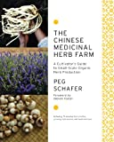 The Chinese Medicinal Herb Farm: A Cultivator's Guide to Small-Scale Organic Herb Production