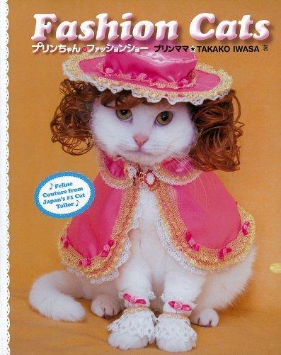 Fashion Cats by Takako Iwasa (2011-08-09)