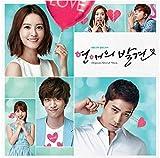 [CD]恋愛の発見 OST (KBS TVドラマ)(韓国盤)
