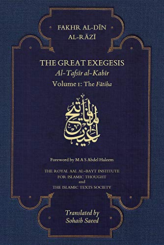 The Great Exegesis: al-Tafsir al-Kabir: The Fatiha by Fakhr al-Din Razi