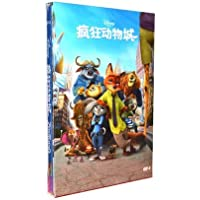 迪士尼卡通DVD动画片 疯狂动物城DVD光盘 中英双语 家庭喜剧儿童故事片 迪斯尼DVD