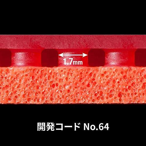 Butterfly Tenergy 64 Rubber Sheet 2.1 Black Japan IMPORT for sale online