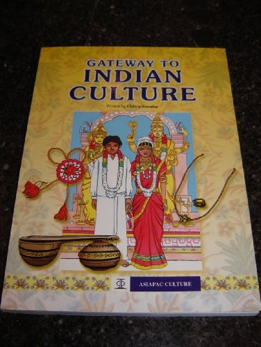 Gate way to Indian culture book