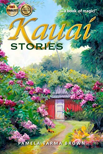 Kauai Stories (Volume 1)
