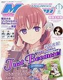 Megami MAGAZINE(メガミマガジン) 2017年 07 月号 [雑誌]
