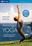 Ashtanga Yoga - Introductory Poses - Master the Essentials