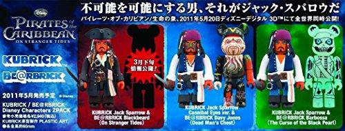 Medicom Pirates Of The Caribbean 4: Jack Sparrow Kubrick & Blackbeard Bearbrick 2-Pack