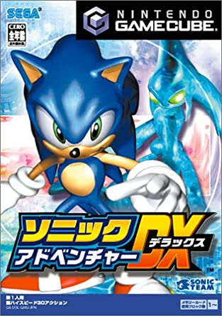Amazon Com Sonic Adventure Dx Japan Import Video Games