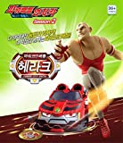 Power Battle Watch Car Mini-Battle League Season 2 Power Coin Battle Hercules
