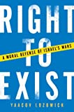 Right to Exist, Yaacov Lozowick, 0385509057