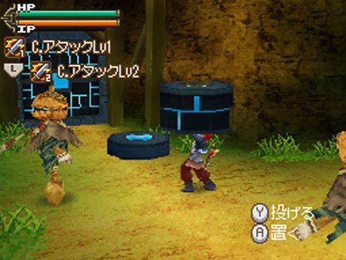 Estpolis: The Lands Cursed by the Gods [Japan Import]