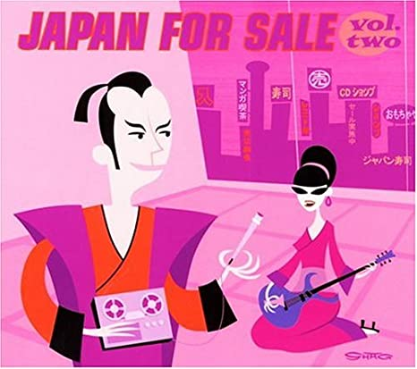 Various Artists Japan For Sale Vol Amazon Com Music