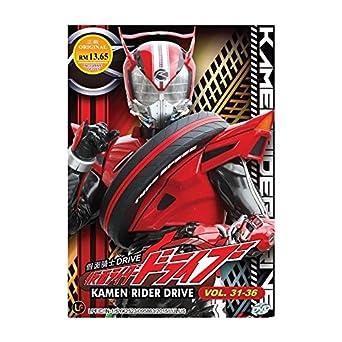 Amazon com: Kamen Rider Drive (TV 31 - 36) (DVD, Region All