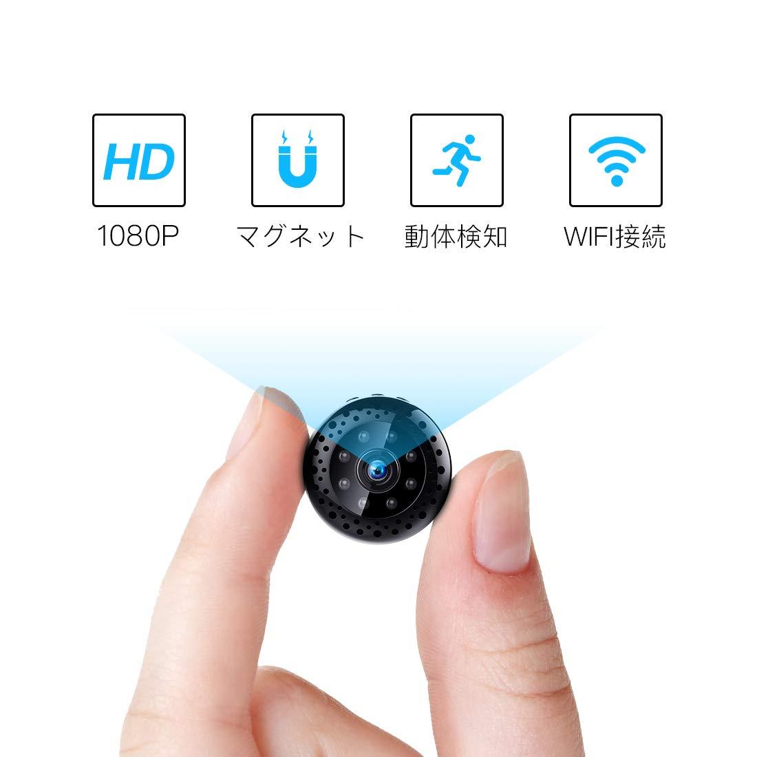 FREDI 超小型WiFi隠しカメラ