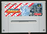 AMERICAN OUDAN ULTRA QUIZ [Japan Import} (Super Famicom)