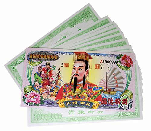 Blue Mango Chinese Joss Paper Bank of Heaven and Earth Hell Bank Notes 8 Billion $ 100 - London Repair Sunglasses