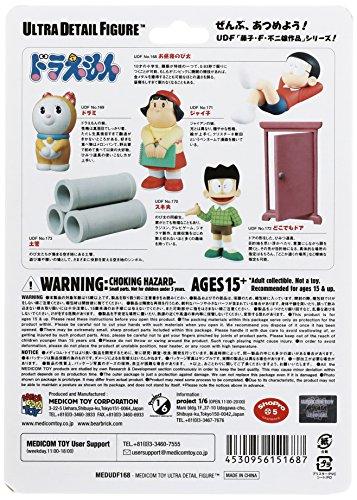 "Medicom Toy Doraemon Ultra Detail Figure No.168 ""Napping Nobita"" (Japan Import)"