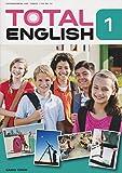 TOTAL ENGLISH 1 [平成28年度採用]