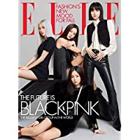 1-Year (12 Issues) of Elle Magazine Subscription