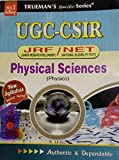 UGC CSIR JRF/Net Physical Sciences