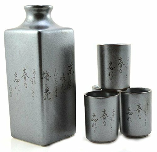 Metalic Poem Sake Set for Four by JAPANESE SAKE SET (Image #1)