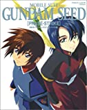 Mobile Suit Gundam Seed [Phase - Strike] (Japanese Import)