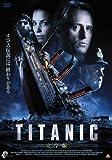 [DVD]TITANIC 【完全版】