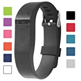 Fitbit Flex Adjustable Wristband - Fitbit Flex Silicone Replacement Secure Band with Chrome Watch Clasp and Fastener Buckle - Fix the Tracker Fall Off Problem (Black x 1)
