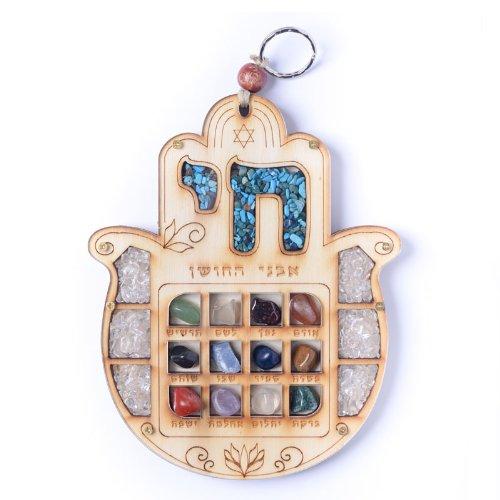 - Anandashop-UK- Decorative Temple Hoshen Stone Plaque Wall Hanging Judaica Gift Hamsa Chay