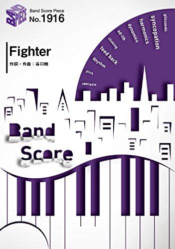 Band piece BP1916 Fighter / KANA-BOON-anime