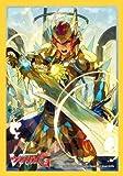 ブシロードスリーブコレクション ミニ Vol.147 カードファイト!! ヴァンガードG『旭光の騎士 グルグウィント』 パック