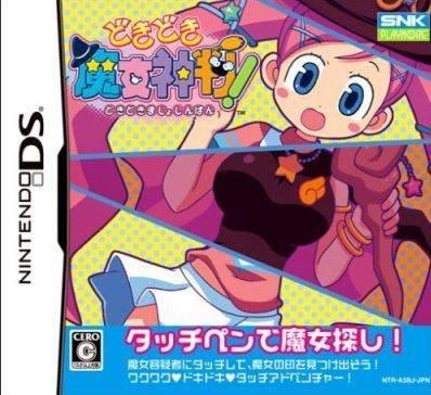 Dokidoki Majo Shinpan! (Japanese Import Video Game)