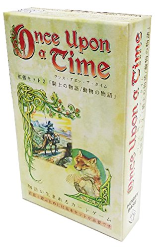 Once upon a time Japan-English Extension set 2