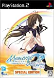 Memories Off After Rain Vol. 2 Souen Tsujouban [Special Edition] [Japan Import]
