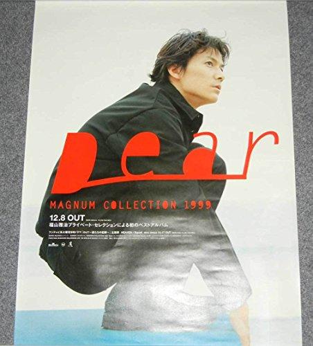 ポスター福山雅治 2 MAGNUM COLLECTION 1999`Dear`