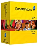 Rosetta Stone V3: Arabic Level 1-3 Set with Audio Companion [OLD VERSION]