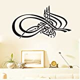 ZNXZZ Hot sale New Cartoon DIY Muslim culture Sticker for kids room Wall Sticker Decoration Fluorescent Living Room Home Decor