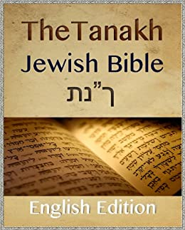 Prophets -- Jewish Bible Second Book of The Tanakh
