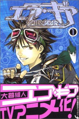 Air Gear [Wkly Shonen Magazeine KC] Vol. 1 (Ea Gia) (in Japanese) pdf