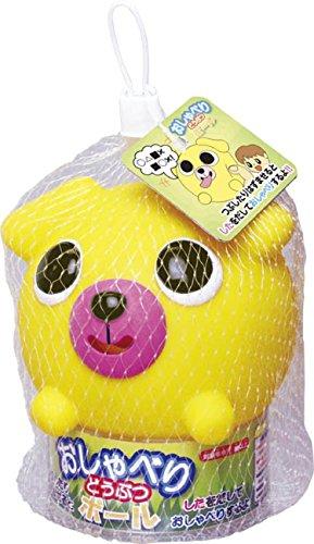 "Oshaberi Doubutsu Talking Animal Ball (Dog) by ""SANKYORIKEN@CO.,LTD."""