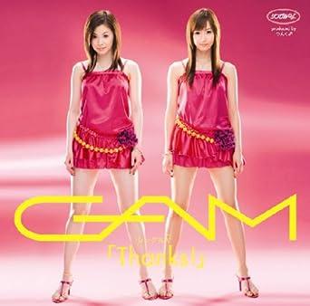 amazon co jp シングルv thanks dvd dvd ブルーレイ gam