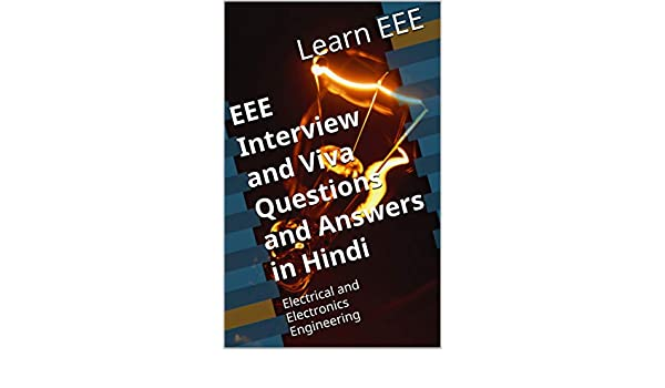EEE Interview and Viva Questions and Answers in Hindi
