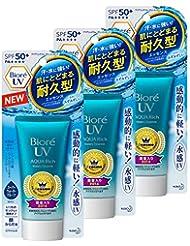 Biore UV Aqua Rich Watery Essence SPF50+/PA++++ (pack of 3)