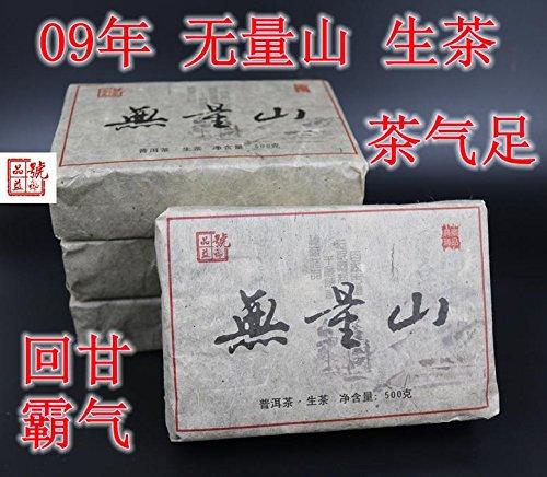 Aseus Chazhuan dry warehouse old tea back to Gan soon Wuliangshan 09 years old tea 500 grams of tea bag mail Yunnan Pu'er Tea students by Aseus-Ltd